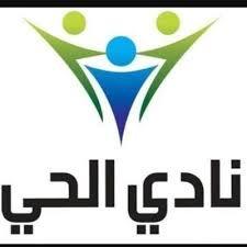 أمسية شعرية بمحافظة أبو عريش صحيفة وطني الحبيب الإلكترونية Gaming Logos Logos