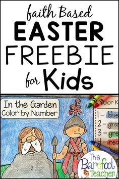 Download a FREE faith based Easter printable to add to the lessons, crafts, or activities that you have planned for your Preschool, Kindergarten, or First Grade kids this spring. It reflects on the moments Jesus had in the Garden of Gethsemane, while also reinforcing color word and number recognition at the same time. Easter Activities For Kids, Free Activities, Reading Activities, Kindergarten Readiness, Preschool Kindergarten, Thing 1, Number Recognition, First Grade Classroom, Teacher Blogs