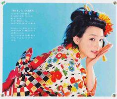 Malti colored Kimono&Obi