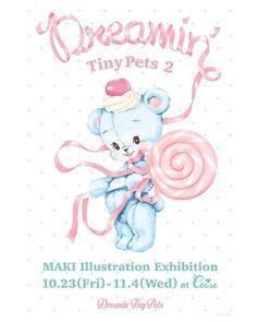個展のお知らせ  MAKI Illustration Exhibition Dreamin Tiny Pets2 at Cerise  10.23(Fri)-11.4(Wed)  平日 13:00-20:00 土日祝 12:00-19:00 10/28(水) 定休日 11/4(水)13:00-18:00  Ceriseにて2回目の個展となる今回は以前の作品に加え描き下ろしイラストも多数展示されますそして前回御好評頂いたイベントグッズもデザイン新たに再登場キュートな新作アイテムにもご注目ください 在店日や販売グッズ等詳細は随時こちらでもお知らせしていきまーす Ceriseさんの店頭でDM配布中お部屋に飾ってもめちゃくちゃ可愛いです 皆さまよろしくお願いします  #MAKI_CERISE by maki_candy_