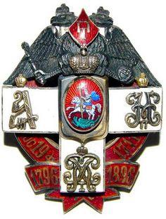 Знак 194-го пехотного Троицко-Сергиевского полка History-News   History-News