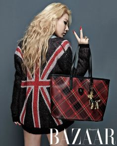 [PIC] 140924 More CL X HAZZYS for Harper's Bazaar Korea Magazine October 2014 Issue | CL2NE1INDO