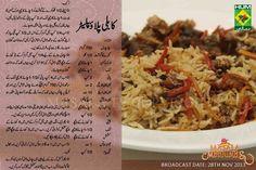 Masala Mornings with Shireen Anwer: Kabuli pulao platter Pakistani Rice, Pakistani Dishes, Pakistani Recipes, Karahi Recipe, Biryani Recipe, Masala Recipe, Cooking Recipes In Urdu, Beef Recipes, Recipies