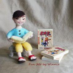 Needle felted boy reading comic OOAK handmade childhood
