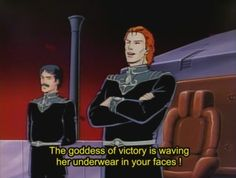 legend of the galactic heroes: the goddess of victory