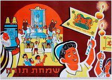 1960 Israel LITHO JEWISH POSTER Judaica SIMCHAT TORAH Hebrew KKL Synagogue FLAG
