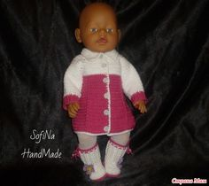 Комплект для куклы Беби Бон