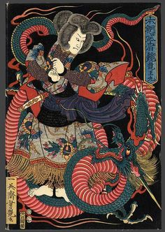 Ryuo-Maru, facing a long, serpentine, red and green dragon. Ryuo-Maru adopts the dominant pose. The piece, by master woodblock printer Yoshitsuya (1822-66), dates back to 1857. It comes from a series of his work entitled 'Mirror or True and Brave Warriors'.