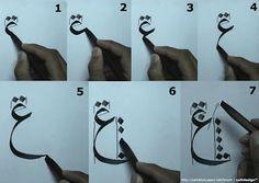Tutorial 4 : Khat Nasakh ~ Seni Khat Warisan Islam   Islamic Calligraphy