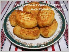 Картофельные зразы с цветной капустой брокколи рецепт приготовление