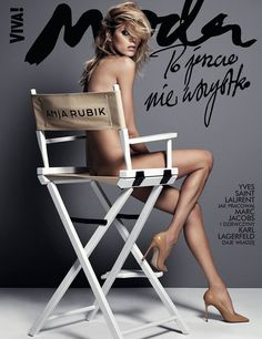 Anja Rubik by Paoli Kudacki for Viva! Moda December 2014 Cover.