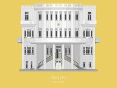 Tel Aviv's Old City Hall building illustration from Avner Gicelter's TLV Buildings.   http://tlvbuildings.avnergicelter.com/