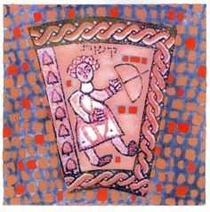 Judith Weinshall Liberman, the Zodiac Series: Sagittarius. Inspired by the wheel of the zodiac as represented in a 6th century synagogue mosaic floor excavated in Beit Alpha, Israel.
