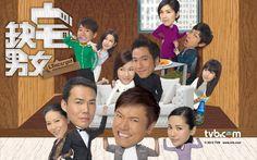 L'Escargot 缺宅男女 TVB 2012 neochku rated 7/10