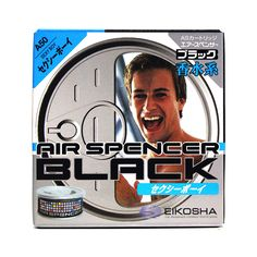 Air Spencer Sexy Boy Air Freshener, Fragrance, Boys, Sexy, Laughing, Baby Boys, Children, Senior Guys, Perfume
