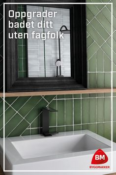 Alcove, Chicken Recipes, Lion, Bathtub, Indoor, Modern, Home Decor, Leo, Standing Bath
