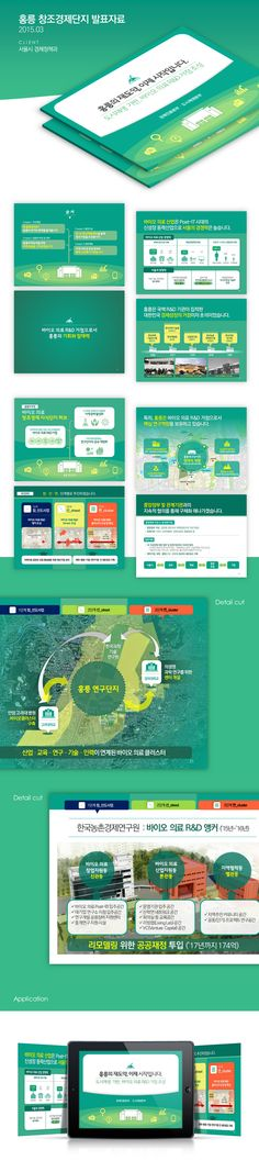 Presentation Design for Hongreung creative complex with infographic. Design by ptwiz / Client : Seoul-si