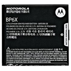 Motorola SNN5892A OEM XT875/Droid Bionic Standard Battery (HW4X) - Non-Retail Packaging - Black $8.99 (save $41.00)