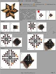 Sz 11. Black and gold delicas.   Size 11 tohos.  Sz 15 tohos.      Новости - ЗВЕЗДА с витыми лучамиa