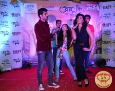 The music launch of the upcoming Bengali film Prem ki Bujhini took place in the presence of Subhashree, Om, music director Savvy and others.