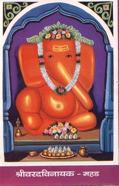 Madh | Ashtavinayak