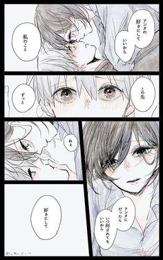 Fan Anime, Anime Neko, Anime Art, Kaneki Y Touka, Tokyo Ghoul Wallpapers, Tokyo Ghoul Manga, Cute Anime Couples, Anime Ships, Fantasy World