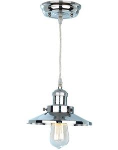 Holborn Metal Lantern Ceiling Fitting Chrome. Add a touch of industrial chic with the Holborn metal lantern ceiling fitting in polished chrome.Polished chrome effect ceiling fitting with adjustable length cable.