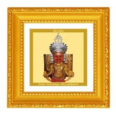 """From the house of Diviniti, we bring you double glass frames which are perfect accessories for your wall, desk etc.Lord Bhairav is a fierce incarnation of Lord Shiva.The term Bhairava means """"Terrific""""."""