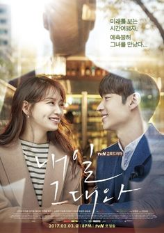 The poster of the tvN drama 'Tomorrow With You' was released. Shin Min-ah and Lee Je-hoon are featured on the poster of 'Tomorrow With You'. Korean Drama 2017, Watch Korean Drama, Korean Drama Movies, Korean Dramas, Tears In Heaven, Tomorrow With You Kdrama, Tv Tomorrow, Shin Min Ah, Gu Family Books