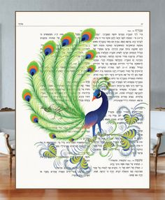 Peacock Bird  Peacock feather on the Old Hebrew Dictionary page.via Etsy.
