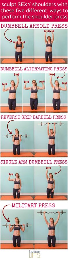 5 ways to use the shoulder press to sculpt your sexiest shoulders ☺