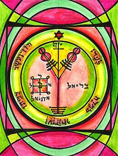 11x14 King Solomons 4th Pentacle of Jupiter for Wealth & Honor Art Print Artisan Courtyard http://www.amazon.com/dp/B00YR8JM3M/ref=cm_sw_r_pi_dp_uZgDvb0F18YWY