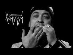 The tuvan national orchestra - Homuzum (my homus) - YouTube