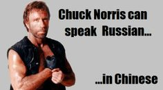 Chuck Norris can speak Russian...