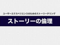 4-15557105 by Takumi Kashima via Slideshare