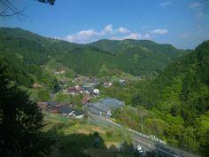 Hinohara, Tokyo 檜原村