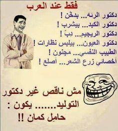 DesertRose,;,funny,;,