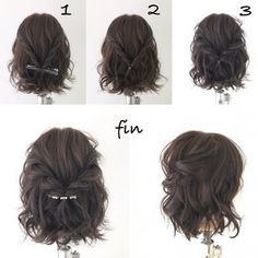 【HAIR】新谷 朋宏さんのヘアスタイルスナップ(ID:269524)。HAIR(ヘアー)では、スタイリスト・モデルが発信する20万枚以上のヘアスナップから、髪型・ヘアスタイル・ヘアアレンジをチェックできます。