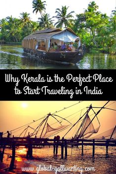 India can be quite a culture shock and a bit overwhelming but the tropical and relaxed state of Kerala in South India is the perfect place to ease into it and start your travels in India