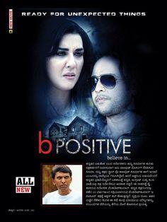 #bPositive movie - released end of Spring 2015 starring Samira Mohamed Ali and Raj Purohit