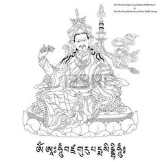 Illustration of Vector illustration with Padmasambhava and mantra. It is an emanation of Buddha Amitabha. A symbol of the Tibetan Buddhism. Black and white design. vector art, clipart and stock vectors. Tibetan Buddhism, Buddhist Art, Flag Vector, Vector Art, Tibetan Tattoo, Mantra Tattoo, Tibet Art, Banner Printing, Black And White Design