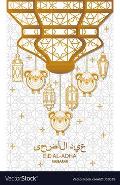 Eid Mubarak Card, Adha Mubarak, Adha Card, Vector Design, Logo Design, Eid Al Adha Greetings, Ramadan Lantern, Wedding Card Design, Nature Wallpaper