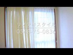 片開きと両開き カーテンの開き方 リノテキスタイル - YouTube Curtains, Youtube, Home Decor, Blinds, Decoration Home, Room Decor, Draping, Home Interior Design, Youtubers