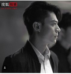 Wallace Huo, China, Male Models, Stars, Celebrities, Sexy, People, Movies, Random