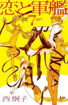 Shoujo, Koi, Comic Books, Manga, Comics, Cover, Anime, Movie Posters, Manga Anime
