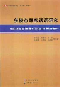 Multimodal Study of Situated Discourses