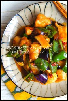 鶏むね肉と茄子とピーマンのピリ辛甘酢炒め。