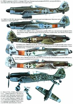 Paper Aircraft, Ww2 Aircraft, Fighter Aircraft, Fighter Jets, Luftwaffe, Military Jets, Military Aircraft, Focke Wulf 190, Aircraft Painting