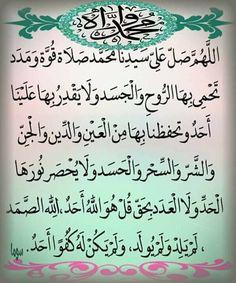 Duaa Islam, Islam Hadith, Islam Quran, Islamic Qoutes, Islamic Dua, Arabic Quotes, Vie Motivation, Quran Arabic, Prayer For The Day
