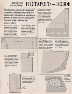 adatlap elasztikus   gumis lepedő varrás